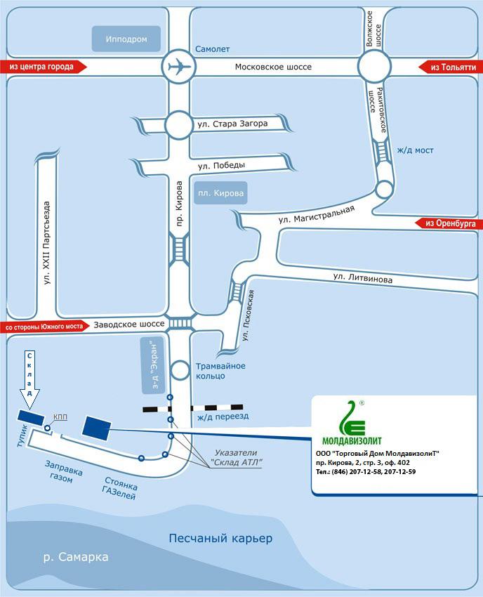 Схема проезда по московскому шоссе